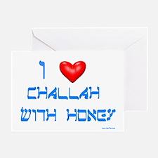 Rosh Hashanah Challah With Honey Greeting Card