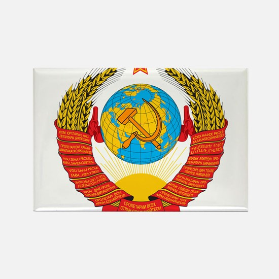 USSR Coat of Arms 15 Republic Emblem Magnets