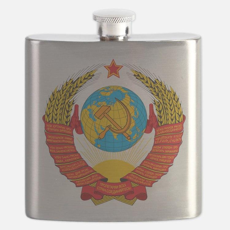 USSR Coat of Arms 15 Republic Emblem Flask