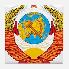 USSR Coat of Arms 15 Republic Emblem Tile Coaster