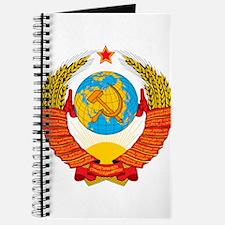 USSR Coat of Arms 15 Republic Emblem Journal