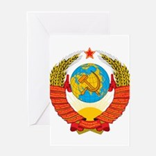 USSR Coat of Arms 15 Republic Emble Greeting Cards