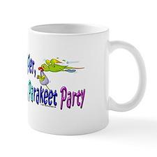 Grab My Pacifier Mug