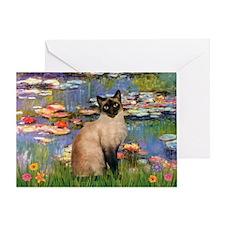 Lilies (2) & Siamese Greeting Card