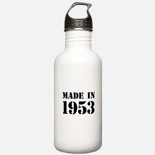 Made in 1953 Sports Water Bottle