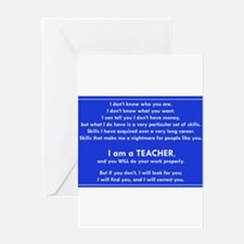 I will find you Do Work Properly Te Greeting Cards