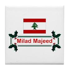 Lebanon Milad Majeed Tile Coaster