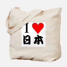 I love Japan. Tote Bag