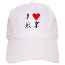 I love Tokyo. Baseball Cap