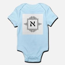 Aleph Hebrew monogram Body Suit