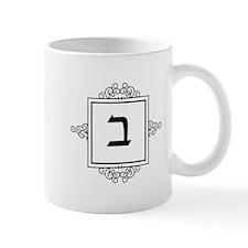 Bet Hebrew monogram Mugs