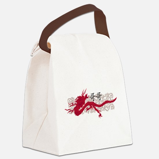 Dragon Big Brother_C.png Canvas Lunch Bag