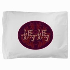 Mama (with dragons) Pillow Sham