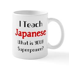 teach japanese Mug
