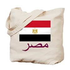 Egypt DS Tote Bag