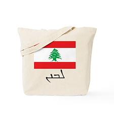 Lebanon - Syriac DS Tote Bag