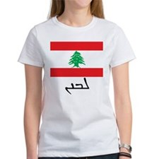 Lebanon - Syriac DS Tee