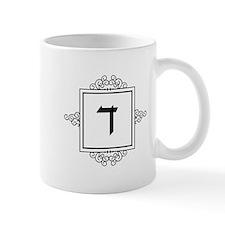 Daled Hebrew monogram Mugs