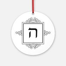 Hey Hebrew monogram Ornament (Round)