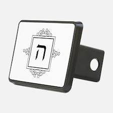 Hey Hebrew monogram Hitch Cover