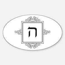 Hey Hebrew monogram Decal