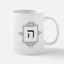 Hey Hebrew monogram Mugs