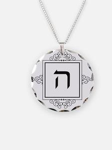 Hey Hebrew monogram Necklace