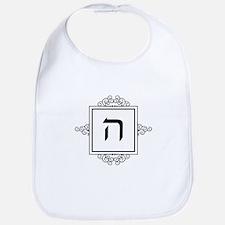 Hey Hebrew monogram Bib