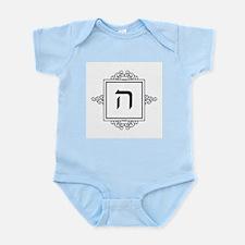 Hey Hebrew monogram Body Suit