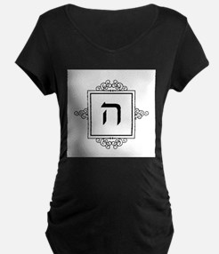 Hey Hebrew monogram Maternity T-Shirt