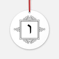 Vav Hebrew monogram Ornament (Round)