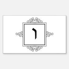 Vav Hebrew monogram Decal