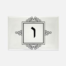 Vav Hebrew monogram Magnets