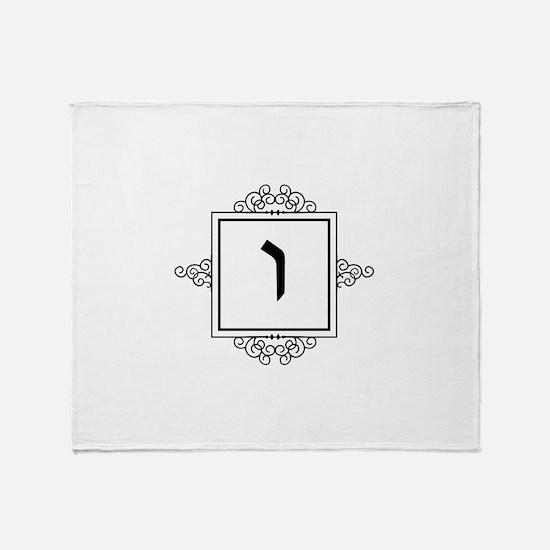 Vav Hebrew monogram Throw Blanket