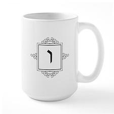 Vav Hebrew monogram Mugs