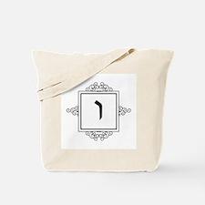 Vav Hebrew monogram Tote Bag