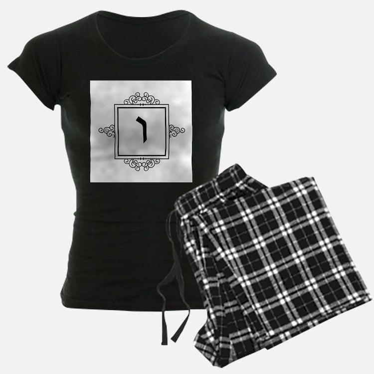 Vav Hebrew monogram pajamas