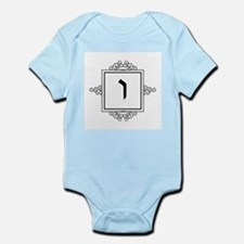 Vav Hebrew monogram Body Suit