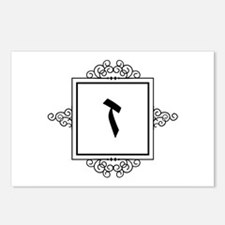 Zayin Hebrew monogram Postcards (Package of 8)