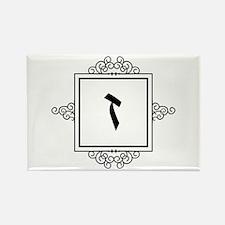 Zayin Hebrew monogram Magnets