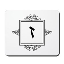 Zayin Hebrew monogram Mousepad