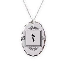 Zayin Hebrew monogram Necklace Oval Charm