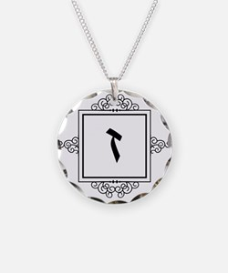 Zayin Hebrew monogram Necklace Circle Charm