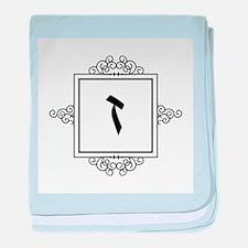 Zayin Hebrew monogram baby blanket