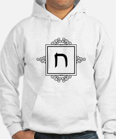 Chet Hebrew monogram Jumper Hoody