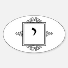 Yod Hebrew monogram Decal