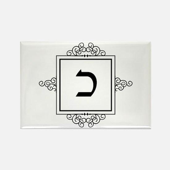 Kaf Hebrew monogram Magnets
