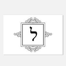 Lamed Hebrew monogram Postcards (Package of 8)