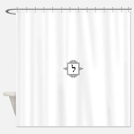 Lamed Hebrew monogram Shower Curtain