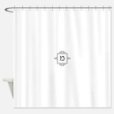 Mem Hebrew monogram Shower Curtain
